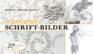 Werbung_Workshop Schrift-Bilder